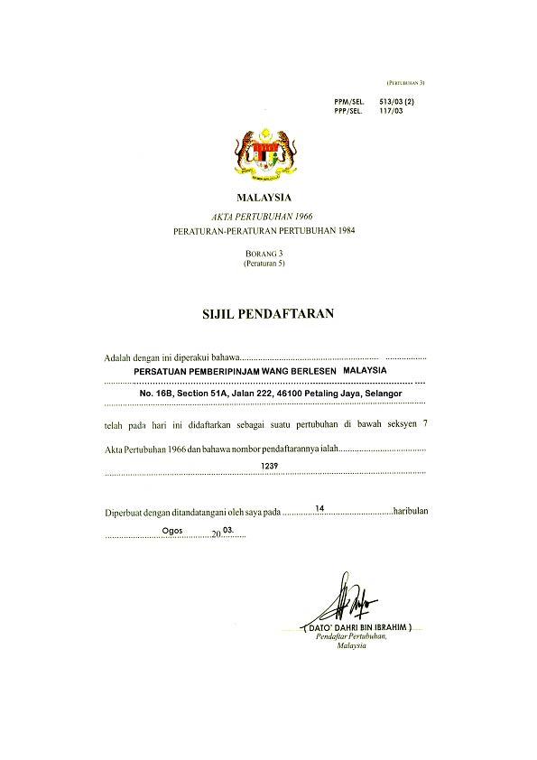 Loan Bad Credit >> About Malaysian Licensed MoneyLenders Association (MILMA)